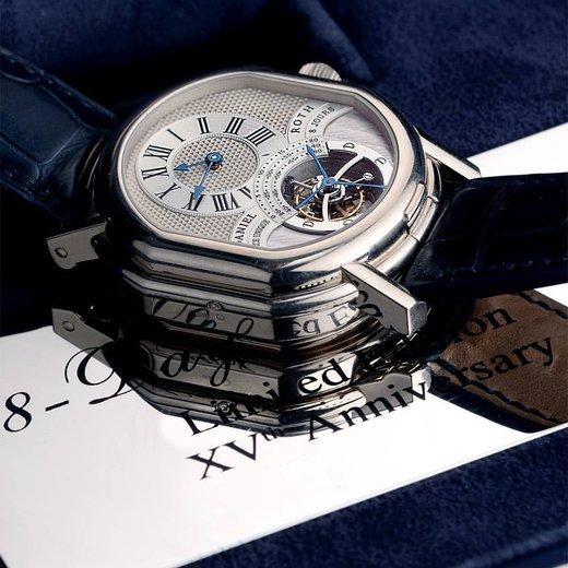 Культуры парк ломбард часов луч цена продам цена часы позолоченные