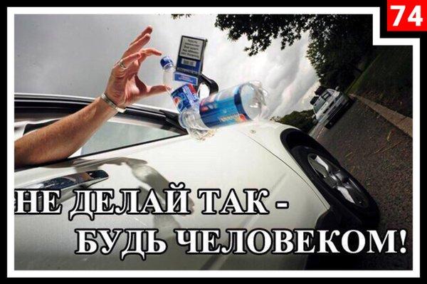 деньги под залог авто челябинск как узнать номер автомобиля по вин номеру