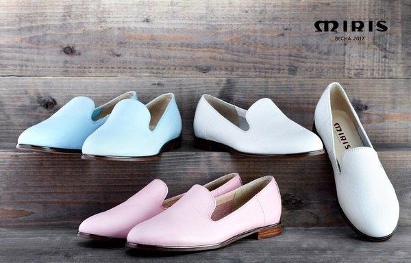 b5af5c2476c5 Обувной магазин Miris в ТЦ Галерея - отзывы, фото, каталог товаров ...
