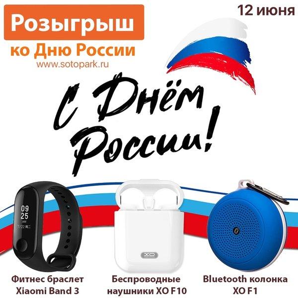 Совкомбанк киров официальный сайт кредит наличными