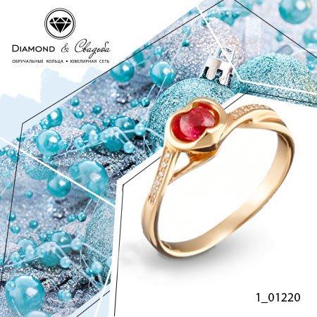 53e2f0603388 Это помолвочное кольцо для девушки с характером! Артикул  1 01220. Металл   красное золото. Проба  585. Вес  от 2,6. Вставки  12 Бр Кр17 0,03 1 2А, ...