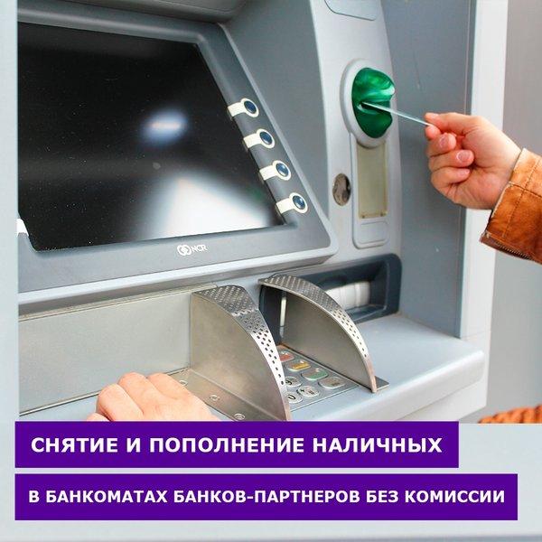 московский кредитный банк новороссийск банки ростова взять кредит без справок
