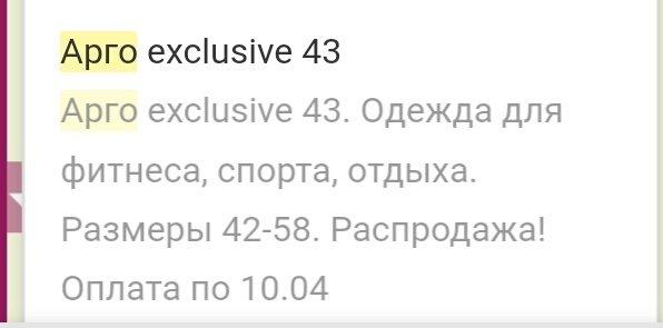 926ccaaec821e Отзывы о сервис совместных покупок superpuper.ru на проспекте Карла ...