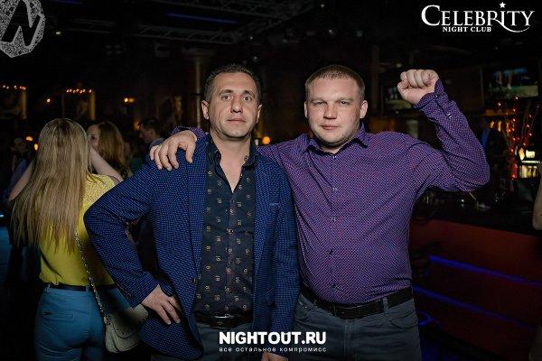 Ночные клубы в курске адреса смэш клуб москва