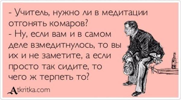 http://pr1.zoon.ru/ritb6H-TBEO6KWGYiiSPYQ==/600x334,q85/4px-BW84_n1ZhjPGtDc10v2iHTIR3BOyd1B5WLweQb_K2Z-d6nvABI5JdjACIuvltJkyIg9JMP0=