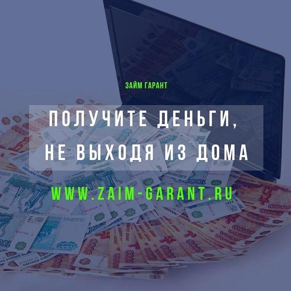 рефинансирование кредита сбербанка