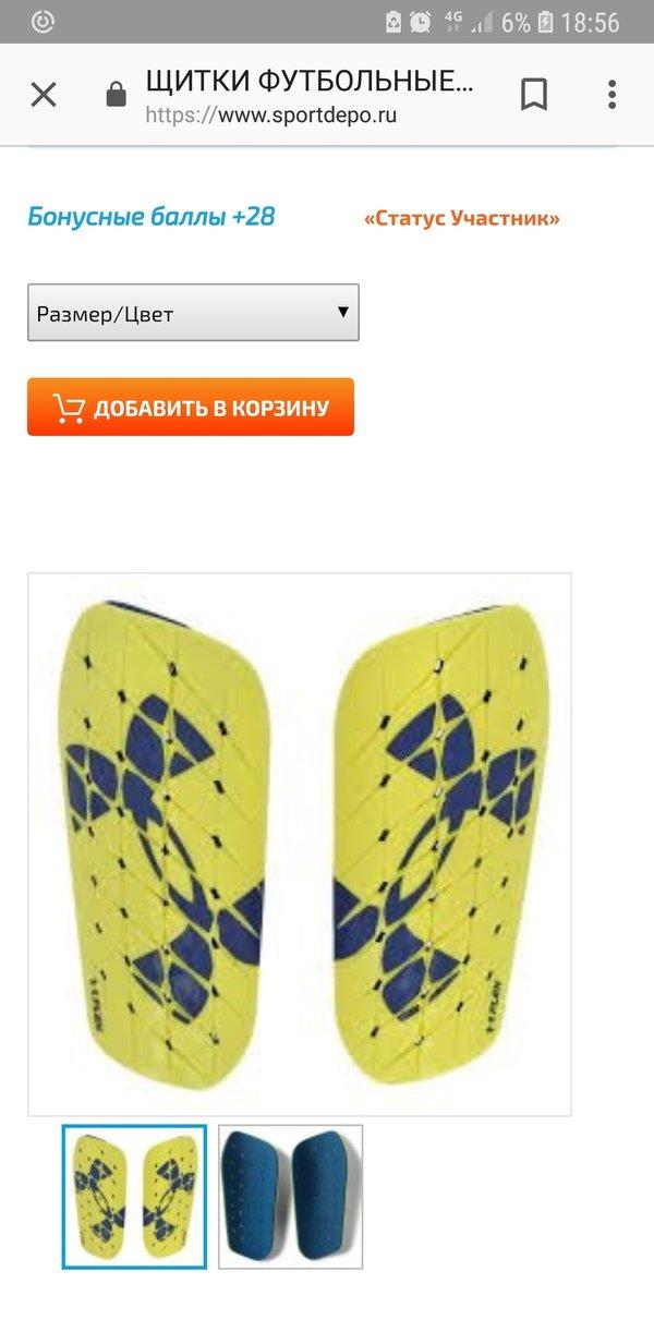 Отзывы о магазине СпортDепо на метро ЗИЛ - Одежда и обувь - Москва 958f976c598