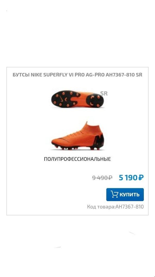 1d3425e6 Отзывы о специализированном магазине СпортDепо - Магазины - Санкт ...