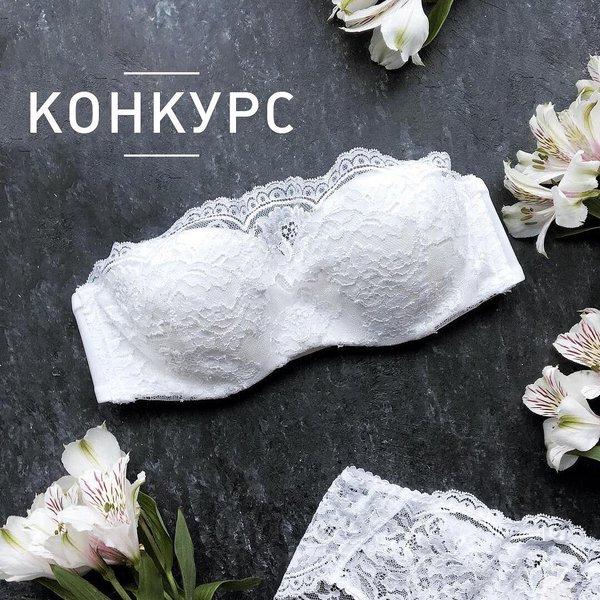 Магазин женского белья спб петроградская прикольные спортивные бутылки