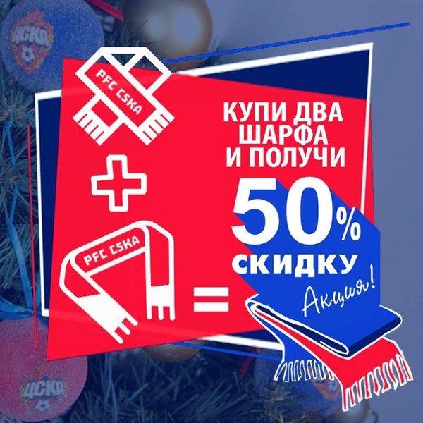 Магазин спортивных товаров Цска на улице Земляной Вал - отзывы, фото ... d32a6dd54fc