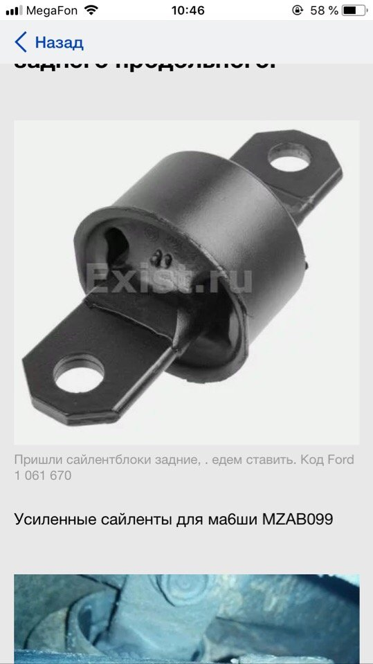 Отзывы о MyMazdaService - Автосервисы - Москва a38ab0196dfc3