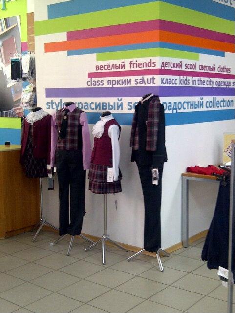 Магазин женского белья спб петроградская мальчики в белье женское