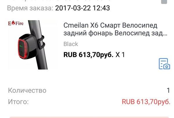 Отзывы о магазине электротранспорта Ninebot Run на метро Савёловская