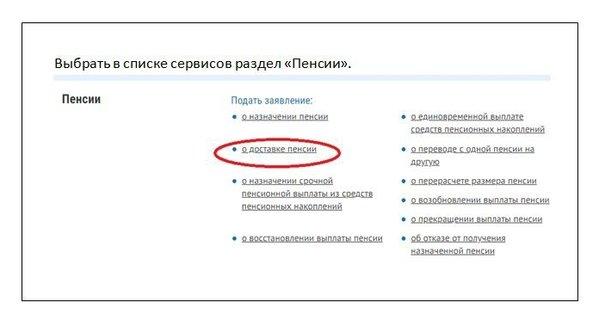 Пенсионный фонд петрозаводск войти в личный кабинет пенсия по подмосковью минимальная