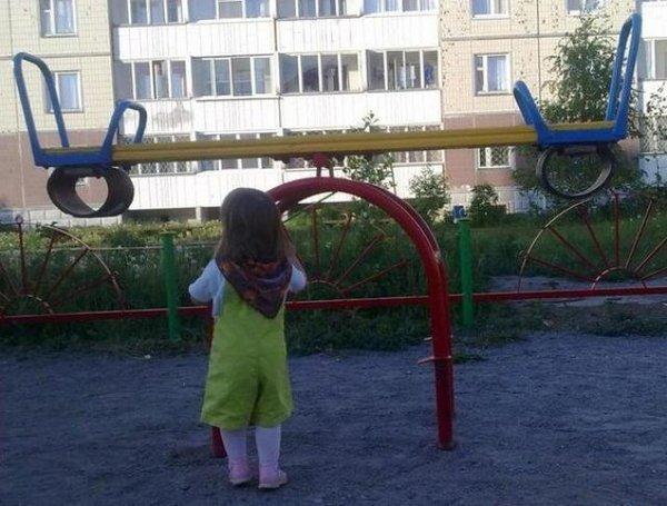 5b157d11cc95 тяжелое детство! Показать ещё 8 записей. Краснодар · Магазины Краснодара   Интернет-магазин Детский Бренд на Красноармейской улице