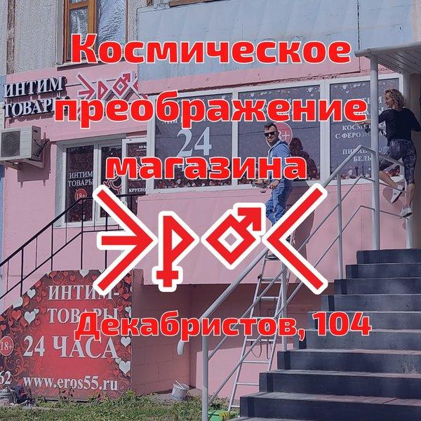 Sex Omsk Ru