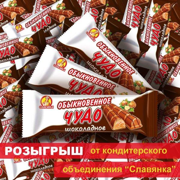Фирменный магазин кондитерских изделий Славянка на проспекте Октября ... 4f4bedcced6